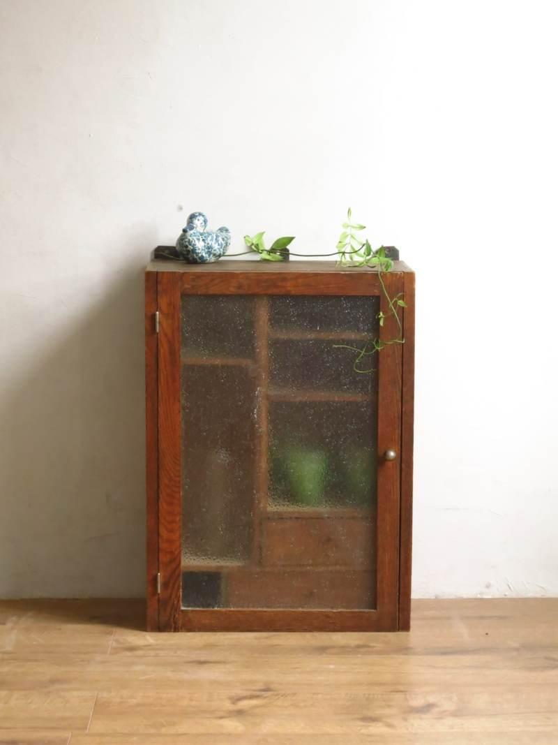 Armoire Pharmacie vintage vitrine