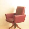 Fauteuil club quality cook
