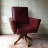 Fauteuil quality cook